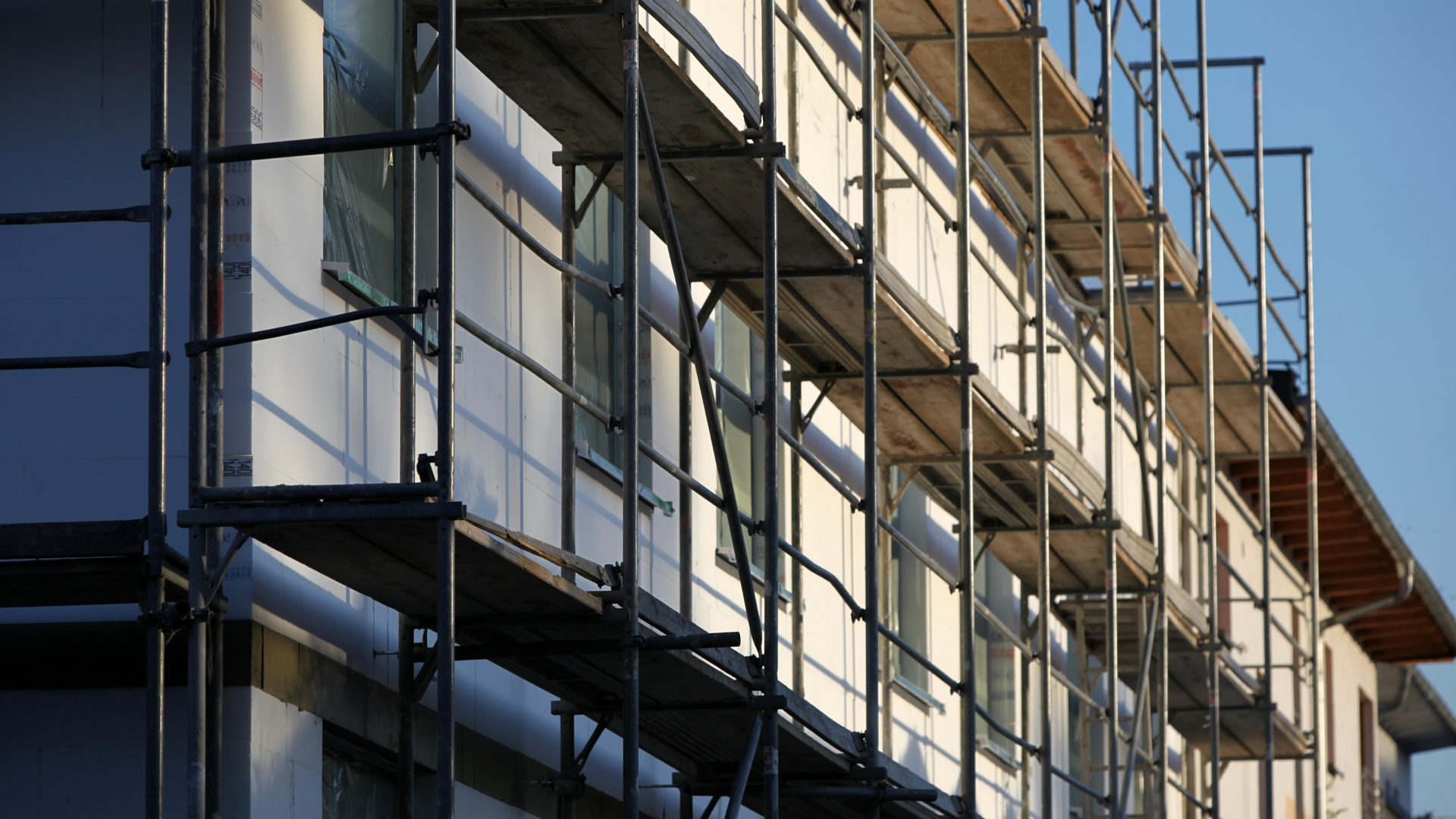 Ремонт и реконструкция зданий